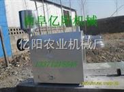 粉條機煤加熱電溫控粉條機