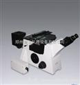 DM5000X倒置金相显微镜 生产厂家