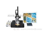 三维显微镜 生产厂家