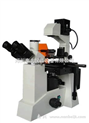 BM-38XC电脑型倒置荧光显微镜 生产厂家