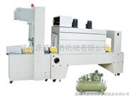 BZJ5038B BSE5040A袖口式半自动包装机 PE热收缩包装机