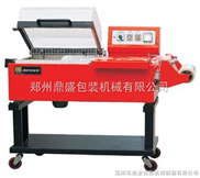 FM5540 二合一热收缩包装机