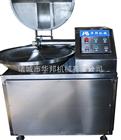 HB-20新型羊肉斩拌机华邦专业生产