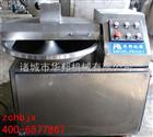 HB-40华邦专业生产40水饺陷斩拌机