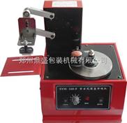 SYM-160F型臺式圓盤印碼機