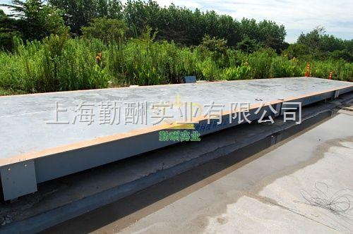 SCS-30吨电子地上衡,出口式地磅称,出口型式电子地磅