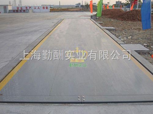 SCS-40吨电子地上衡,出口式地磅称,出口型式电子地磅