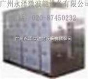 广州永泽微波木材干燥机/木材干燥窑/联合木材烘干设备