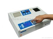 5B-6C多参数水质分析仪 生产厂家