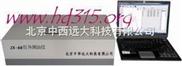 红外测油仪/油份浓度分析仪/红外分光测油仪