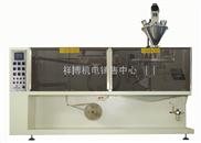 S-130水平式全自动包装机