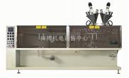 S-180型水平式全自动包装机