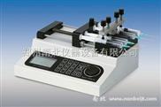 LSP04-1A注射泵 生產廠家
