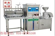 豆腐机制作流程  干豆腐机  豆腐机设备  多功能豆腐机