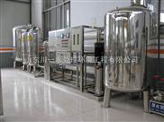 专业生产反渗透纯净水设备-山东川一