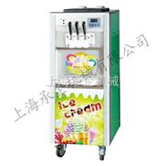 多功能冰淇淋機