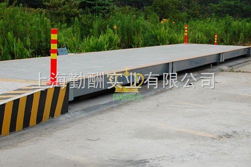 SCS-200吨过车电子磅,出口式电子地磅称,武汉地磅秤