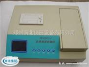 YN-CLVI-J农药残留速测仪/便携式农残仪 生产厂家