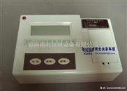 YN-CLI农药残留速测仪/便携式农残仪 生产厂家