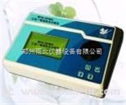 GDYQ-301MA2三合一食品安全分析仪 生产厂家