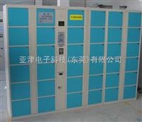 36门寄存柜寄存柜-存包柜-保存柜