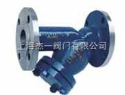 GL41H蒸汽过滤器