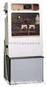 Amtaxinter2氨氮在线分析仪 生产厂家
