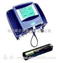 ENVIROFLU-HC水中油分析仪 生产厂家