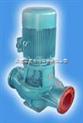 天津IRG热水管道循环泵】【天津ISG管道循环泵】【天津ISG管道加压泵】【多级管道泵】