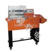 AP-4450型二合一热收缩包装机