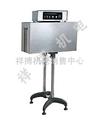 BSS-1538A标签热收缩包装机
