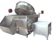 燃煤油炸鍋