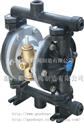 QBY-65-304不锈钢F46气动隔膜泵QBY-65