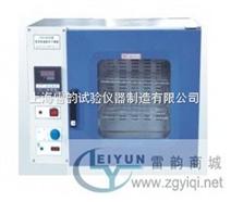 GRS-9123A热空气消毒箱批发商,优质GRS-9123A热空气消毒箱
