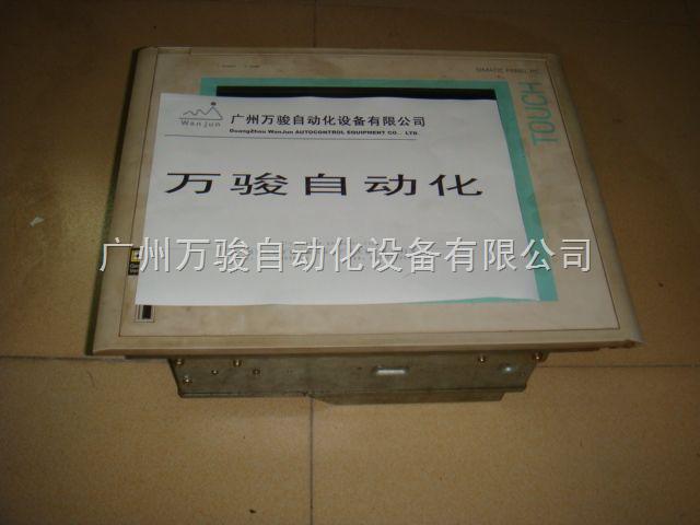 北京上海广州西门子PC677工控机维修厂家电话-西门子工控机维修