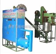 6FW-D1-新型多功能玉米渣加工机械玉米碴子机小型玉米加工机械