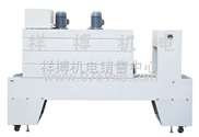 XBRS-6040 PE膜收缩机
