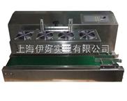 DL1500A-连续式铝箔封口机