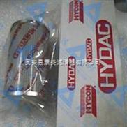 IX-100×100、IX-100×180管路吸油过滤器滤芯