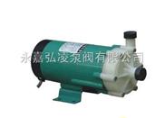 MP型塑料磁力泵,塑料循环泵,磁力循环泵,磁力驱动泵,耐腐蚀磁力泵,耐腐蚀泵