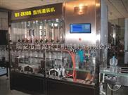1-3L全自动直线灌装机--博盈轻工机械