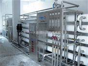 10吨反渗透纯净水处理设备