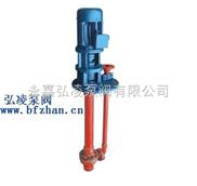 SY型耐腐蚀液下泵,玻璃钢液下泵,立式液下泵,液下化工泵,立式离心泵