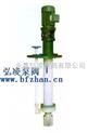 FYS耐腐蚀液下泵,塑料液下泵,氟合金化工泵,液下化工泵,立式液下泵