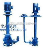 YWJ型自动搅匀液下泵,无堵塞排污泵,液下排污泵,立式液下泵,切割式液下泵