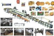 小型饼干机/HQ饼干机厂家/饼干机优惠价格/饼干机参数/HQ饼干机系列