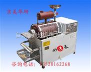 蒸汽凉皮机 凉皮机器  全自动凉皮机 多功能凉皮机