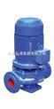 ISGD型低转速离心泵,立式离心泵,管道离心泵,单级离心泵,离心水泵