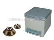 低速台式离心机 台式低速大容量离心机 低速冷冻离心机