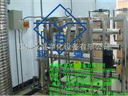 矿泉水设备,矿泉水净化设备,矿泉水处理设备,矿泉水厂设备,*郑州永盛净化